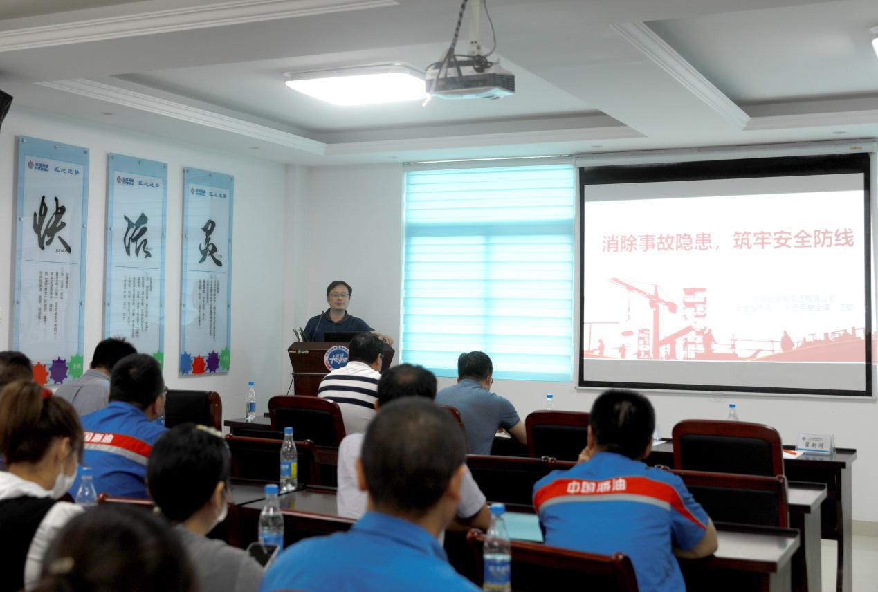 加油站经理工作总结_会议总结了中海油南通公司上半年安全生产工作,回顾了安全 ...